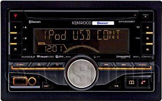 Kenwood DPX500BT Double DIN In Dash Car Stereo Receiver  Vehicle Receivers