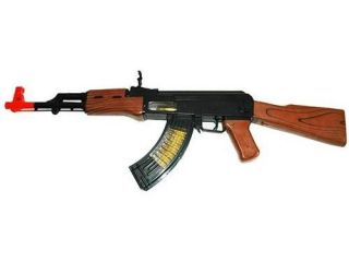 Special Forces AK 47 Toy Guns for kids, toy gun, firing sounds, lights, bullets moving, awesome toy gun